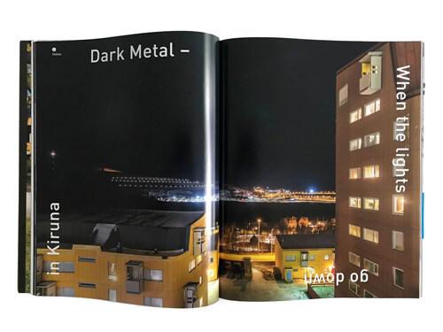 Topos Darkness Kiruna Stadtforschung